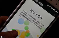 东方智启科技APP千赢国际娱乐老虎机-分销系统小程序千赢国际娱乐老虎机周期多长