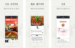 东方智启科技APP开发-鲜城app点评 鲜城app怎么样