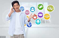 东方智启科技APP开发-app开发公司洽谈硬件合作商