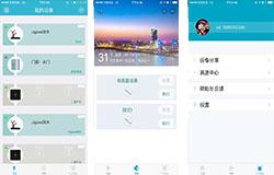 东方智启科技APP千赢国际娱乐老虎机-掌上智能家居智享家app点评