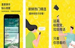 东方智启科技APP千赢国际娱乐老虎机-即刻新闻app千赢国际娱乐老虎机 年轻人的兴趣社区