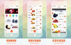 东方智启科技APP千赢国际娱乐老虎机-鲜直达app点评 鲜直达app如何
