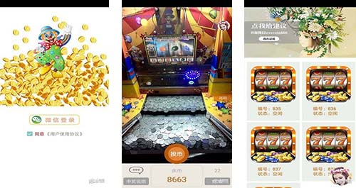 娱乐室推币机游戏软件开发多少钱