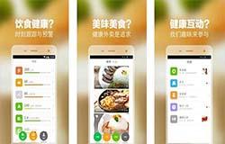 东方智启科技APP开发-微营养app点评 微营养app怎么样