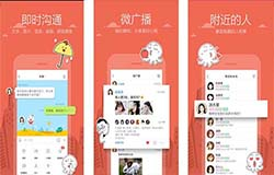 东方智启科技APP千赢国际娱乐老虎机-米聊app怎么样 米聊app好用吗