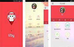 东方智启科技APP开发-社交互动平台焦圈app点评