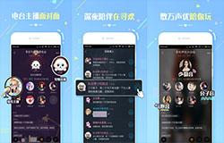 东方智启科技APP千赢国际娱乐老虎机-2019最新陪玩APP有哪些
