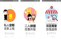 东方智启科技APP开发-化妆美发的微美app点评