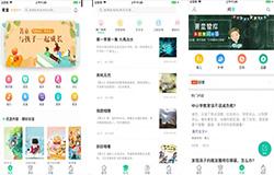 东方智启科技APP千赢国际娱乐老虎机-菁童网app怎么样 菁童网好用吗