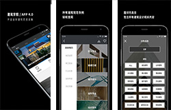 东方智启科技APP千赢国际娱乐老虎机-千赢国际娱乐老虎机建筑学院app 打造专属高品质平台