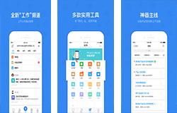 东方智启科技APP千赢国际娱乐老虎机-今目标app如何 今目标app怎么样