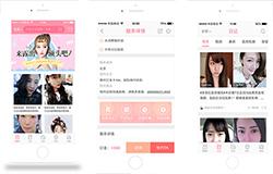 东方智启科技APP开发-开发悦美美容护肤app提供专业服务