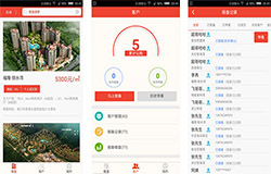 东方智启科技APP开发-楼市分销软件房盟网app点评