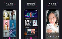 东方智启科技APP开发-数码电子茄子影院app评测