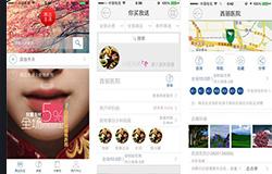 东方智启科技APP开发-周边生活app如何 周边生活app怎么样