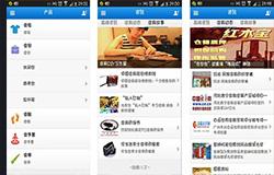 东方智启科技APP开发-皮包平台app点评 皮包平台app怎么样