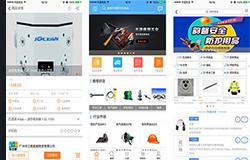 东方智启科技APP千赢国际娱乐老虎机-HiShop商城app测评 HiShop商城app好吗