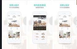 东方智启科技APP开发-小蚁智能摄像机app点评