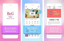 东方智启科技APP千赢国际娱乐老虎机-宝贝格子app千赢国际娱乐老虎机 零差价全球购