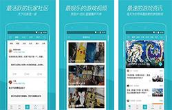 东方智启科技APP千赢国际娱乐老虎机-游戏时光app测评 游戏时光app好吗