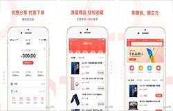 东方智启科技APP千赢国际娱乐老虎机-圈立方app点评 数码电子app评测