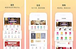 东方智启科技APP千赢国际娱乐老虎机-和包app千赢国际娱乐老虎机 领先手机支付