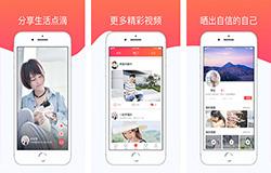 东方智启科技APP千赢国际娱乐老虎机-花语交友app评测 花语交友app好用吗