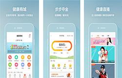 东方智启科技APP千赢国际娱乐老虎机-2019医疗app排行榜