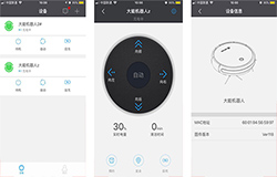东方智启科技APP开发-智能扫地大能机器人app评测