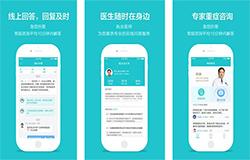 东方智启科技APP千赢国际娱乐老虎机-拇指医生app点评 拇指医生app如何