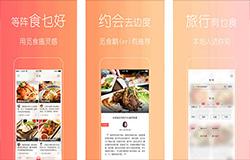 东方智启科技APP开发-专业用户体验设计平台觅食app评价