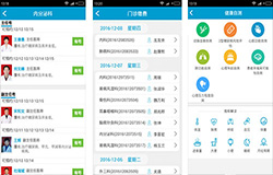 东方智启科技APP千赢国际娱乐老虎机-千赢国际娱乐老虎机类似惠民医疗app有哪些功能