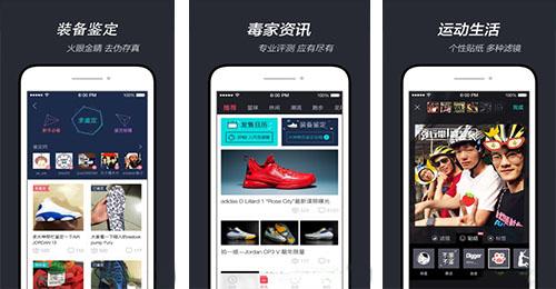球鞋鉴定app千赢国际娱乐老虎机