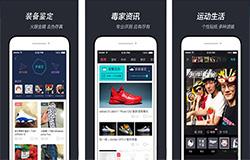 东方智启科技APP千赢国际娱乐老虎机-球鞋鉴定app千赢国际娱乐老虎机 拒绝买假鞋