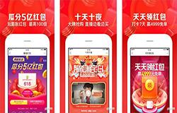 东方智启科技APP千赢国际娱乐老虎机-电商app千赢国际娱乐老虎机 帮助企业占领市场