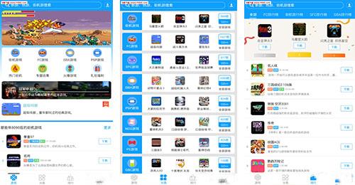 千赢国际娱乐老虎机街机游戏app