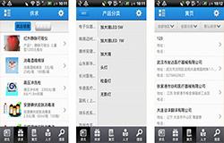 东方智启科技APP千赢国际娱乐老虎机-千赢国际娱乐老虎机医疗器械app有什么特点