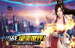 东风智启科技APP千赢国际娱乐老虎机-现成的街机游戏类APP有哪些