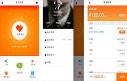 东方智启科技APP开发-享家社区app点评 享家社区app好用吗