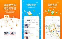 东方智启科技APP千赢国际娱乐老虎机-跟谁学app评测 跟谁学app好用吗