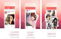 东方智启科技APP开发-最美发型app点评 最美发型app好吗