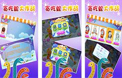 东方智启科技APP千赢国际娱乐老虎机-千赢国际娱乐老虎机苹果手机街机游戏app解决方案