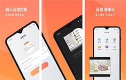 东方智启科技APP千赢国际娱乐老虎机-向日葵远程控制app点评