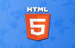 东方智启科技APP开发-浅谈html5开发框架类型