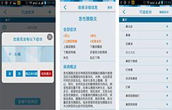 东方智启科技APP千赢国际娱乐老虎机-国外医疗app最新汇总排名盘点