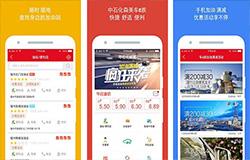 东方智启科技APP开发-车e族app开发 专为用车族打造