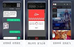 东方智启科技APP开发-匿名社交哔哔BiBi app点评
