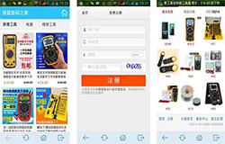 东方智启科技APP千赢国际娱乐老虎机-数码之家app测评 数码之家app点评