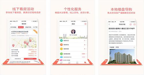千赢国际娱乐老虎机搜狐购房助手app