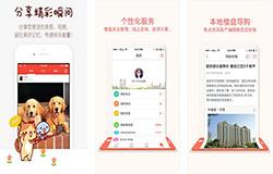 东方智启科技APP开发-有宠app评测 有宠app好用吗